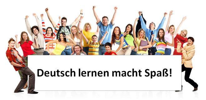 немски език за начинаещи