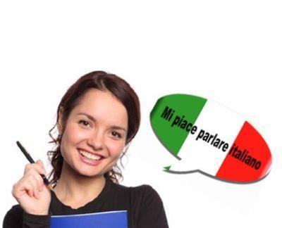 италиански език за начинаещи