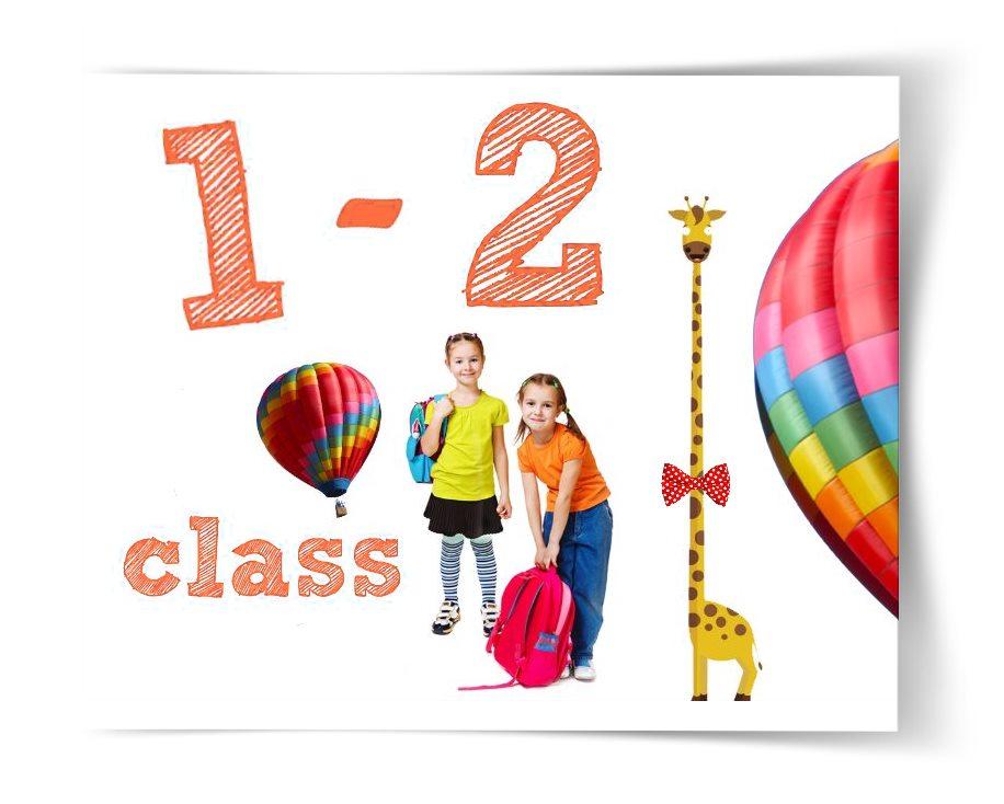 обучение за деца курсове за деца английски за деца Асториа Груп kursove za deca