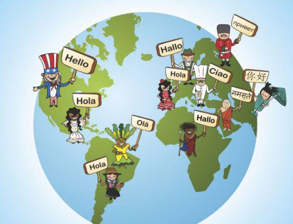 обучение чужд език