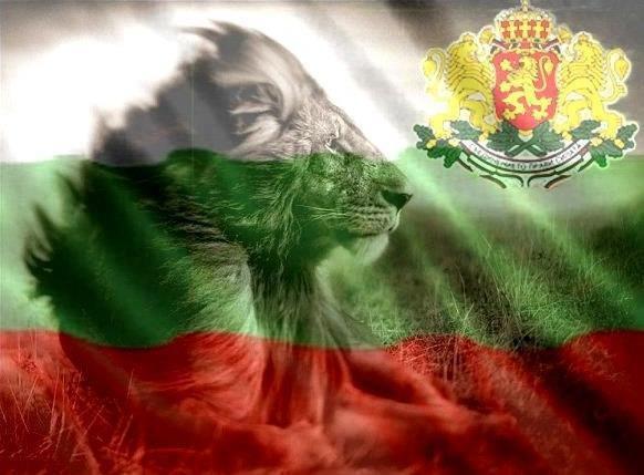 22 Септември, ден на независимостта на България