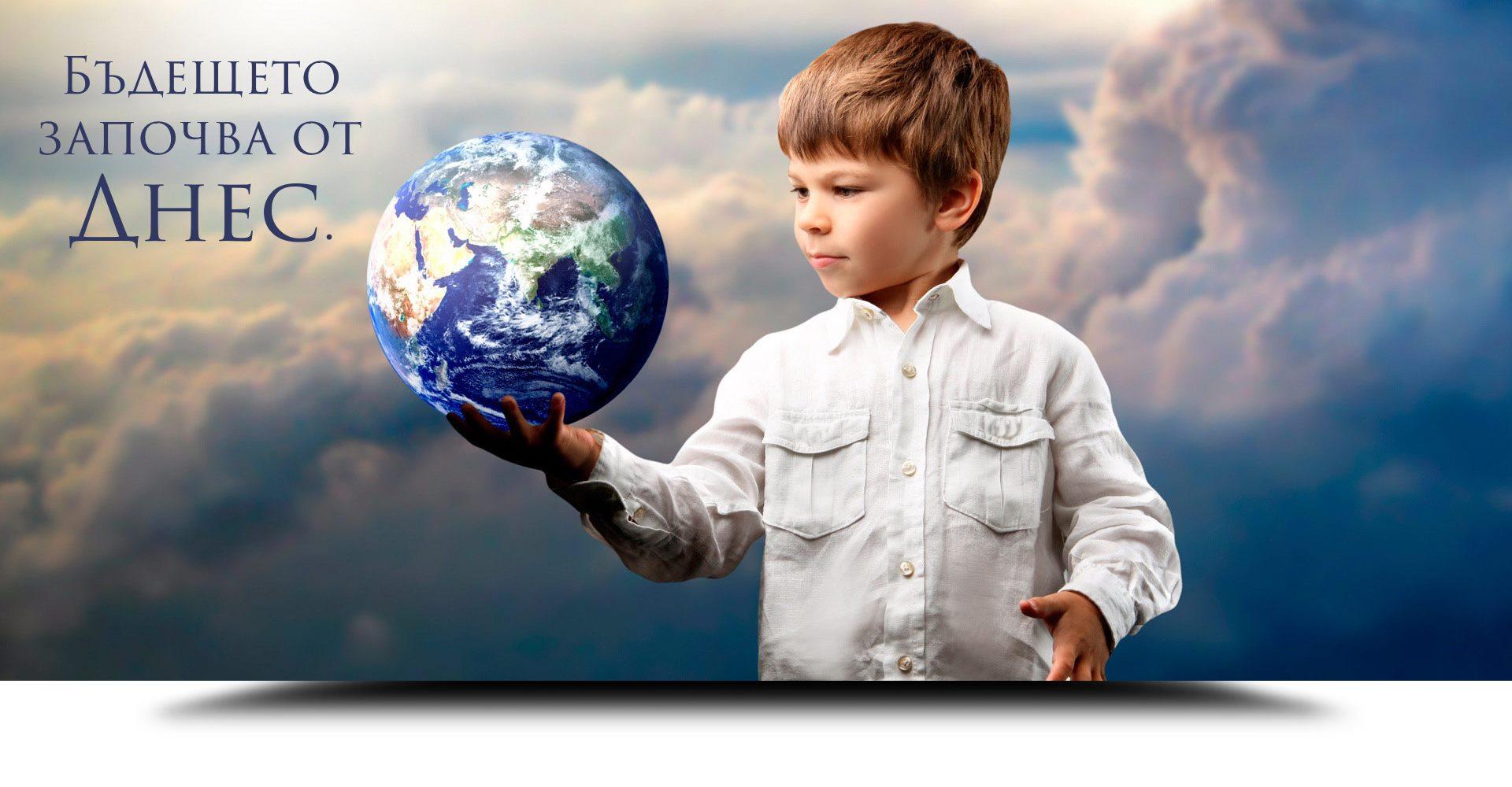 курсове за деца предучилищна възраст, обучение за деца