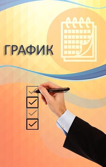 доставчици на обучение ключови компетентности дигитални компетенции