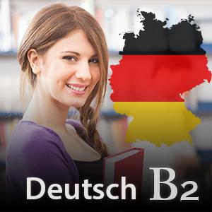 онлайн немски език ниво B2