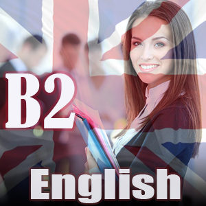 Онлайн курс по английски език B2 ниво
