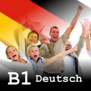 Онлайн курс по немски език ниво B1, online nemski n1 онлайн немски б1
