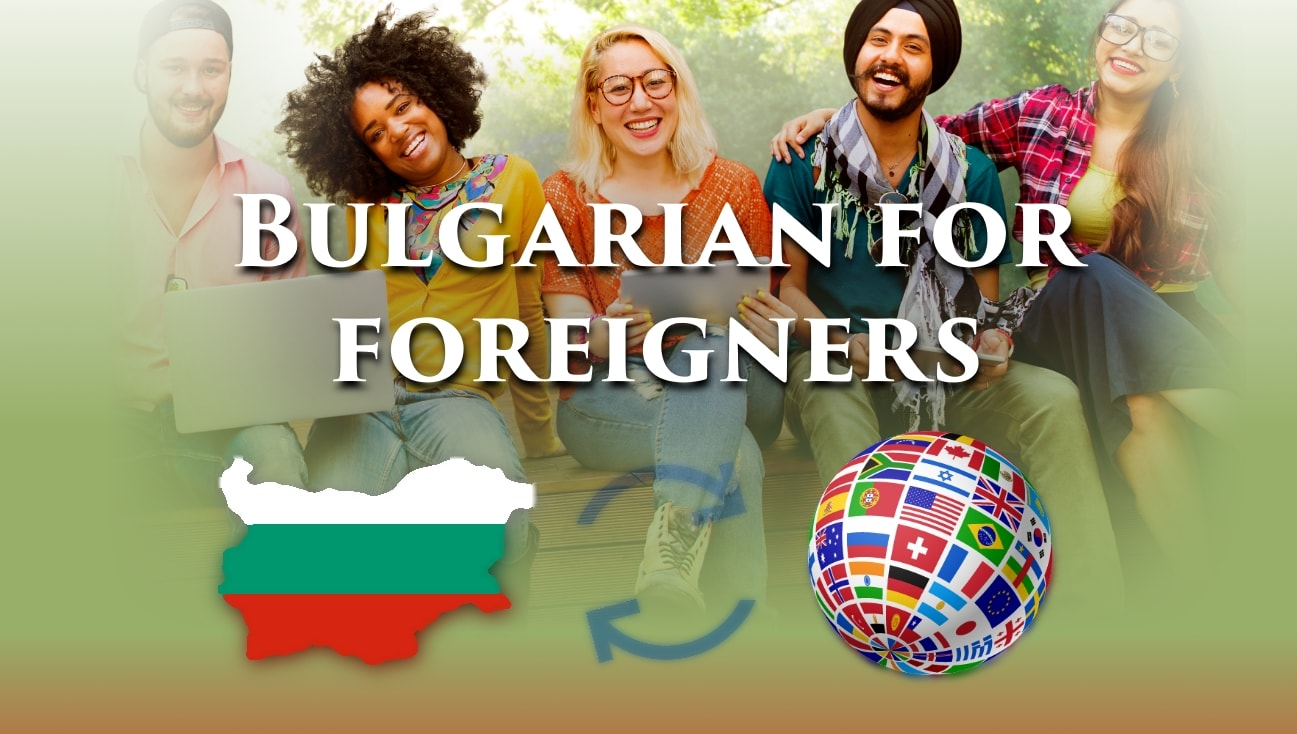 courses bulgarian for foreigners, learn bulgarian, bulgarian language courses astoria group