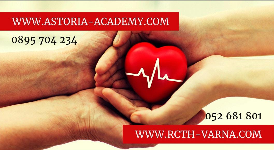 Кръводарителска кампания - Асториа Груп
