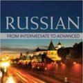 курс по руски език - ниво B1 Асториа Груп Astoria Group, курс по руски език - ниво B2 Асториа Груп Astoria Group