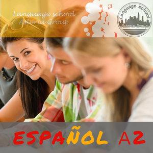 Онлайн курс по испански език ниво А2, онлайн курс по испански език - ниво А2 Асториа Груп