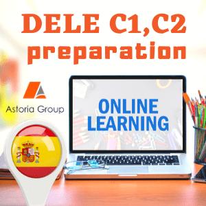 Подготовка за сертификатен изпит DELE - C1/C2 Асториа Груп