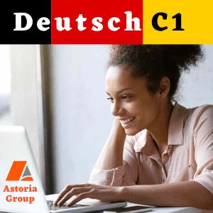 онлайн курс по немски език - ниво C1 Асториа Груп