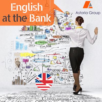 онлайн курс по английски език за банка, english at the bank, асториа груп, astoria group