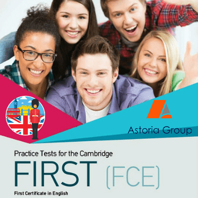 Подготовка за Cambridge FCE
