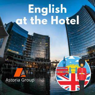 Английски език в хотелиерството Езиков Център Асториа Груп