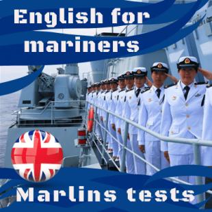 Онлайн Курс - Подготовка за Тест Marlins, English for mariners Marlins tests