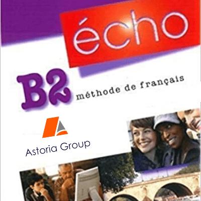 Френски език ниво В2
