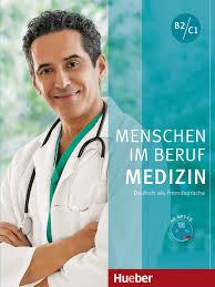 курс по медицински немски език за лекари