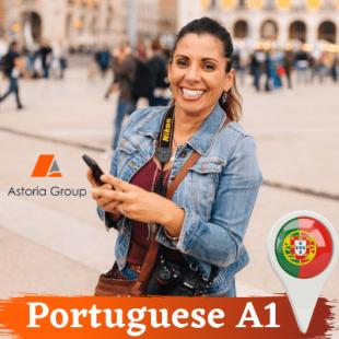 Онлайн курс по португалски език за начинаещи, португалски език ниво A1, Езиков Център Асториа Груп