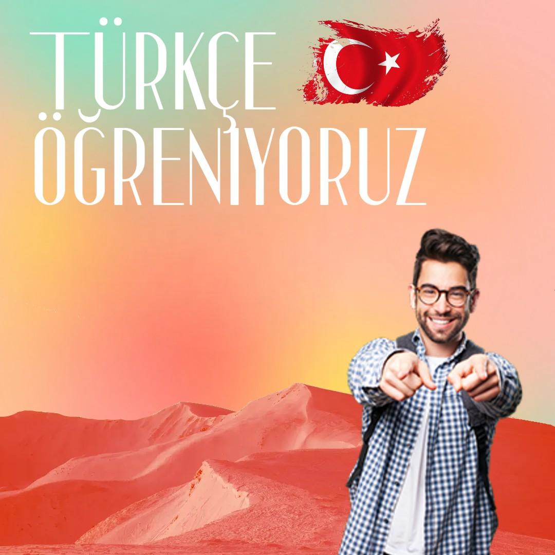 Şimdiki zaman (Сегашно продължително време)