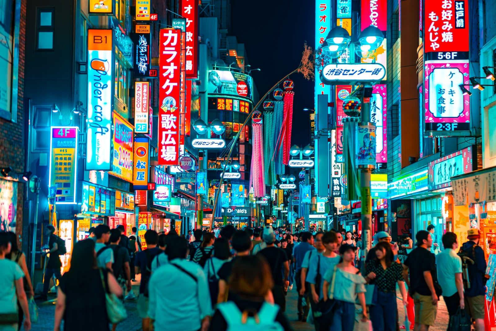 7 интересни факта за японския език