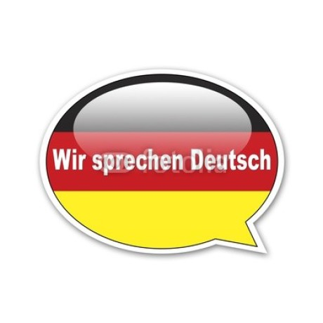 Логото за Група на Немски език за начинаещи